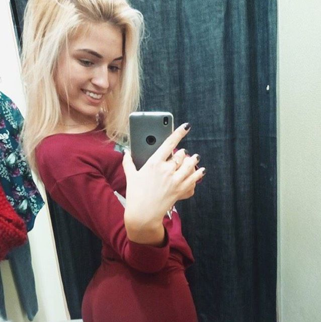 Kaylee from Mack   Woman   31 years old